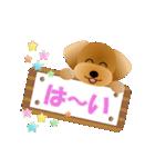 かわいい♪トイプードル(個別スタンプ:08)