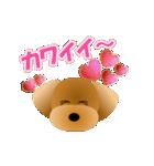 かわいい♪トイプードル(個別スタンプ:09)