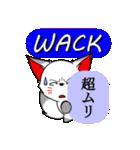 和英語のスラングを同時に話すお稲荷くん(個別スタンプ:02)