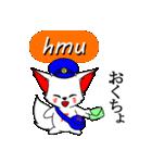 和英語のスラングを同時に話すお稲荷くん(個別スタンプ:03)
