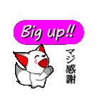 和英語のスラングを同時に話すお稲荷くん(個別スタンプ:05)