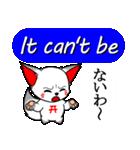 和英語のスラングを同時に話すお稲荷くん(個別スタンプ:27)
