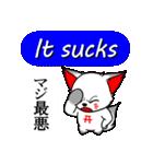 和英語のスラングを同時に話すお稲荷くん(個別スタンプ:29)
