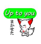 和英語のスラングを同時に話すお稲荷くん(個別スタンプ:31)
