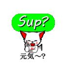 和英語のスラングを同時に話すお稲荷くん(個別スタンプ:35)