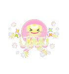 ぷるんと虹色くらげ(個別スタンプ:5)