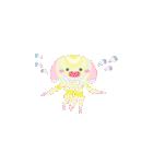 ぷるんと虹色くらげ(個別スタンプ:20)