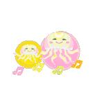 ぷるんと虹色くらげ(個別スタンプ:33)