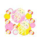 ぷるんと虹色くらげ(個別スタンプ:36)