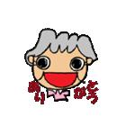 ばあちゃんのためのスタンプ(個別スタンプ:01)
