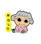 ばあちゃんのためのスタンプ(個別スタンプ:04)