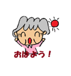 ばあちゃんのためのスタンプ(個別スタンプ:08)