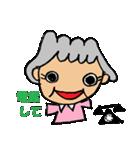 ばあちゃんのためのスタンプ(個別スタンプ:09)