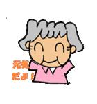 ばあちゃんのためのスタンプ(個別スタンプ:23)