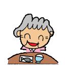 ばあちゃんのためのスタンプ(個別スタンプ:32)