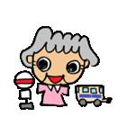 ばあちゃんのためのスタンプ(個別スタンプ:40)