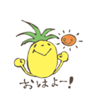 ウクレレパイナ金沢♪(個別スタンプ:01)