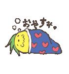 ウクレレパイナ金沢♪(個別スタンプ:02)