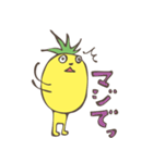 ウクレレパイナ金沢♪(個別スタンプ:04)