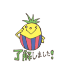ウクレレパイナ金沢♪(個別スタンプ:07)