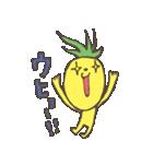 ウクレレパイナ金沢♪(個別スタンプ:09)