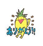 ウクレレパイナ金沢♪(個別スタンプ:14)