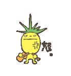 ウクレレパイナ金沢♪(個別スタンプ:15)
