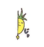 ウクレレパイナ金沢♪(個別スタンプ:20)
