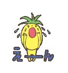 ウクレレパイナ金沢♪(個別スタンプ:24)