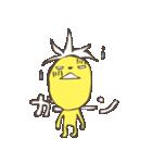 ウクレレパイナ金沢♪(個別スタンプ:36)