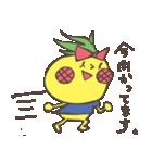 ウクレレパイナ金沢♪(個別スタンプ:37)