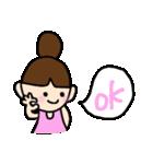 おだんご あーちゃん1(個別スタンプ:01)