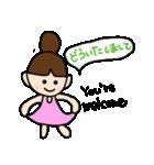 おだんご あーちゃん1(個別スタンプ:05)