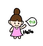 おだんご あーちゃん1(個別スタンプ:06)
