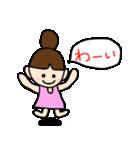 おだんご あーちゃん1(個別スタンプ:07)