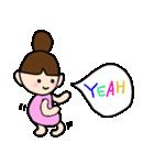 おだんご あーちゃん1(個別スタンプ:08)