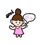 おだんご あーちゃん1(個別スタンプ:10)