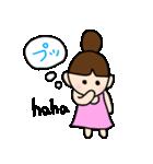 おだんご あーちゃん1(個別スタンプ:11)