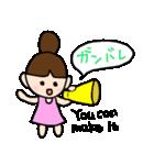 おだんご あーちゃん1(個別スタンプ:13)