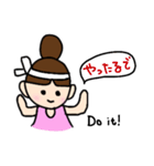 おだんご あーちゃん1(個別スタンプ:14)