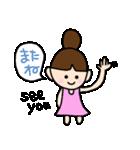 おだんご あーちゃん1(個別スタンプ:15)
