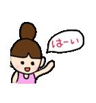 おだんご あーちゃん1(個別スタンプ:16)