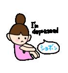 おだんご あーちゃん1(個別スタンプ:17)