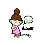 おだんご あーちゃん1(個別スタンプ:18)