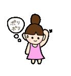 おだんご あーちゃん1(個別スタンプ:20)