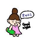 おだんご あーちゃん1(個別スタンプ:22)
