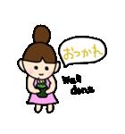 おだんご あーちゃん1(個別スタンプ:24)