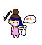 おだんご あーちゃん1(個別スタンプ:25)