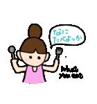 おだんご あーちゃん1(個別スタンプ:26)