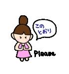 おだんご あーちゃん1(個別スタンプ:29)